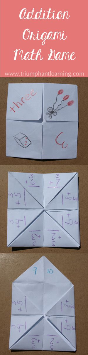 An origami fortune teller or cootie catcher is a fun way to practice addition facts. Learn how to make one. | Triumphant Learning