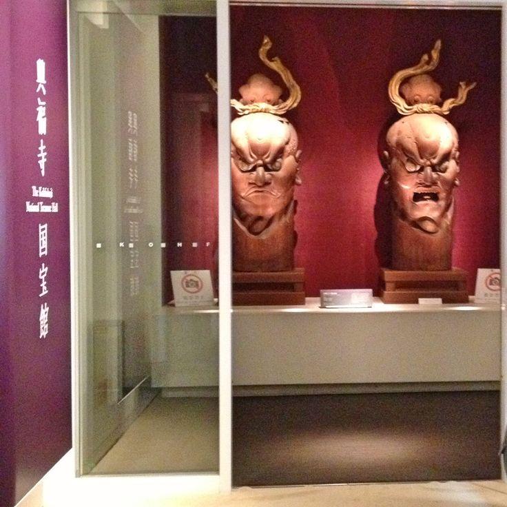 興福寺の国宝館