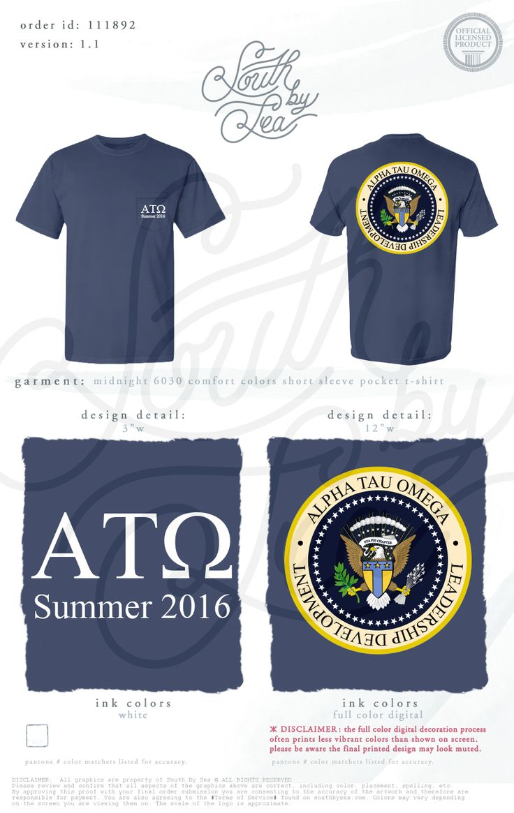Shirt design app