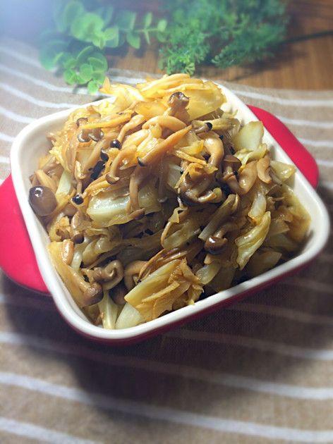 キャベツ大量消費レシピ。なぜか箸が止まらなくなる副菜です。