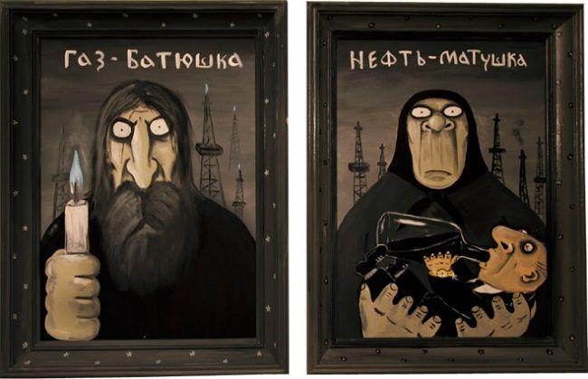 Языческие Боги. Художник Вася Ложкин
