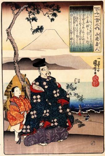 Yamabe no Akahito - Utagawa Kuniyoshi