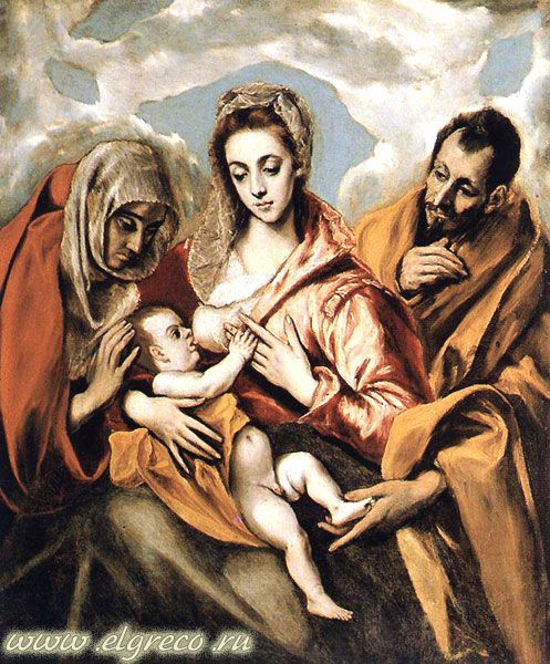 «Святое семейство» Доменико Эль Греко Ок. 1577-79.  Госпиталь Сан Хуан де Афуэра, Толедо, Испания.