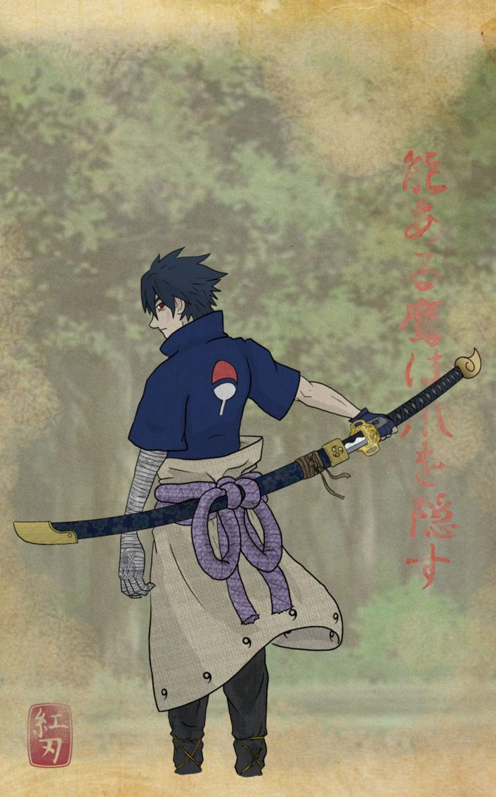 Sasuke Uchiha - Eternal Mangekyou Sharingan alternate