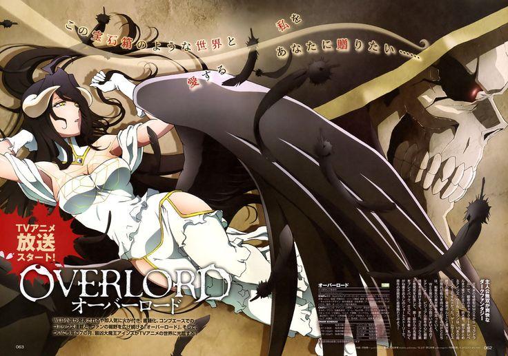 Аниме Overlord 1 серия русская озвучка OVERLORDS