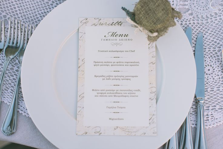 Tailor made menus, acording to the concept.  #menu #tailormade #calligraphy #greekwedding #inspiration #decoration #tablesetting #weddingplanner #dreamsinstyle