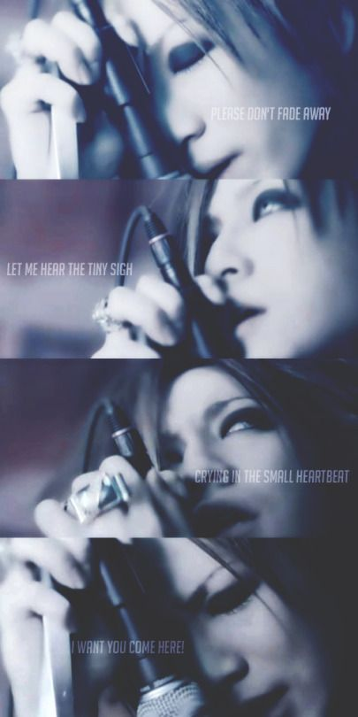 The gazette ' Guren ' one of my favourite songs. ❤️ Gazette