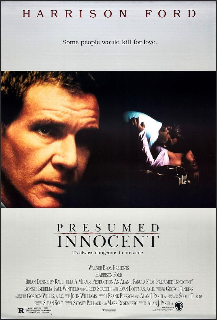 Presumed Innocent Movie Poster (1990)