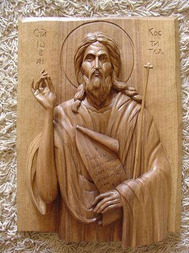 ikona Jana Krstiteľa - Hľadať Googlom