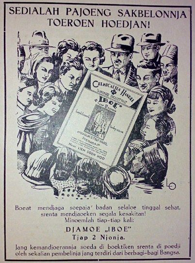 "Djamoe ""Iboe"" Tjap 2 Njonja. Traditional medicine ads. It said: Have umbrella for rainy days."