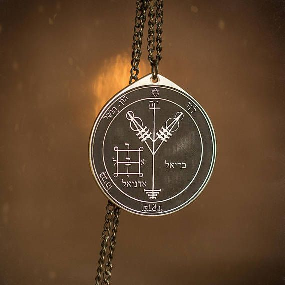 72 names of god kabbalah Seventh Pentacle of Sun king solomon seal coin talisman