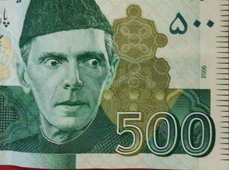 Funny Pakistan Woman   pakistani rupee Pakistani Rupee   Funny Picture