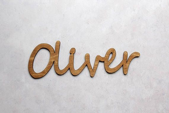 Personalised Children's Gift  Children's Name Sign in