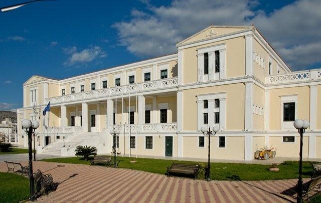 Town Hall of Salamina Island