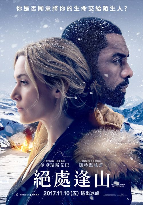 Megashare-Watch The Mountain Between Us 2017 Full Movie Online Free | Watch The Mountain Between Us (2017) Full Movie HD Free | Download The Mountain Between Us Free Movie | Stream The Mountain Between Us Full Movie HD Free | The Mountain Between Us Full Online Movie HD | Watch Free Full Movies Online HD  | The Mountain Between Us Full HD Movie Free Online  | #TheMountainBetweenUs #FullMovie #movie #film The Mountain Between Us  Full Movie HD Free - The Mountain Between Us Full Movie