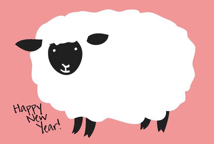 Sheep. Happy New Year
