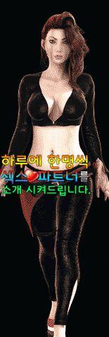 19큰형님 BOY。UU。GL   한국야동 일본야동 서양야동은 야동을볼수있는 성인분들을위한 야한동영상(국산야동|일본AV동|해외야동|동양야동|국내야동),망가,야사,야설,야동등을 제공하는 무료야동 야동사이트입니다