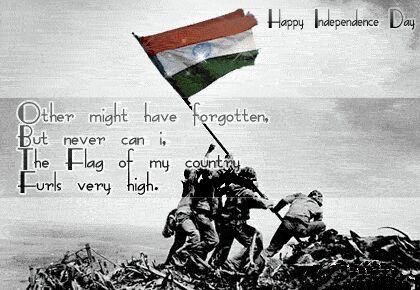 15 August 1947 Indian Independence Day quote