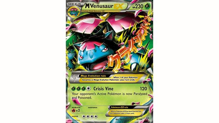 pokemon cards, pokemon card values, buy pokemon cards, where to buy pokemon cards, best pokemon cards,
