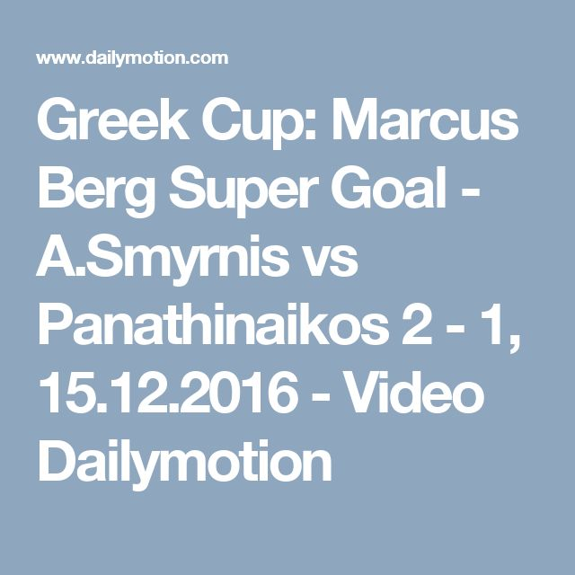 Greek Cup: Marcus Berg Super Goal - A.Smyrnis vs Panathinaikos 2 - 1, 15.12.2016 - Video Dailymotion