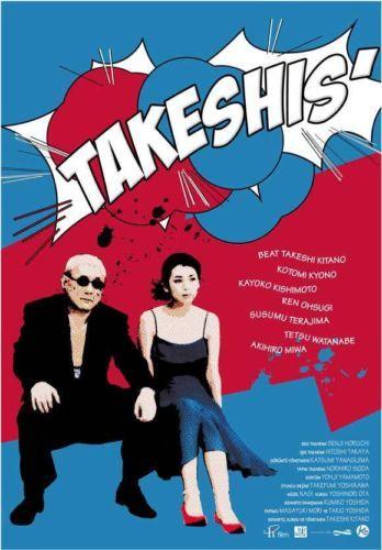 Takeshis' Movie Poster 27x40 Turkish Takeshi Kitano Kotomi Kyono Kayoko | eBay