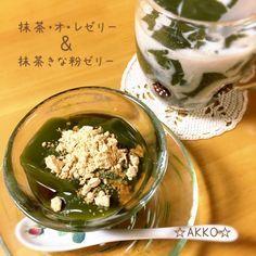 七夕 和菓子 東京