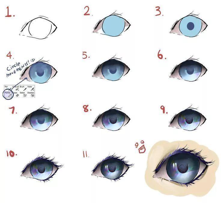 яблосин производству картинки глазки которые люди делают в саи динамовцы