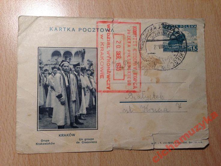 KARTKA KOMITET BUDOWY KOPCA PIŁSUDSKIEGO 1935