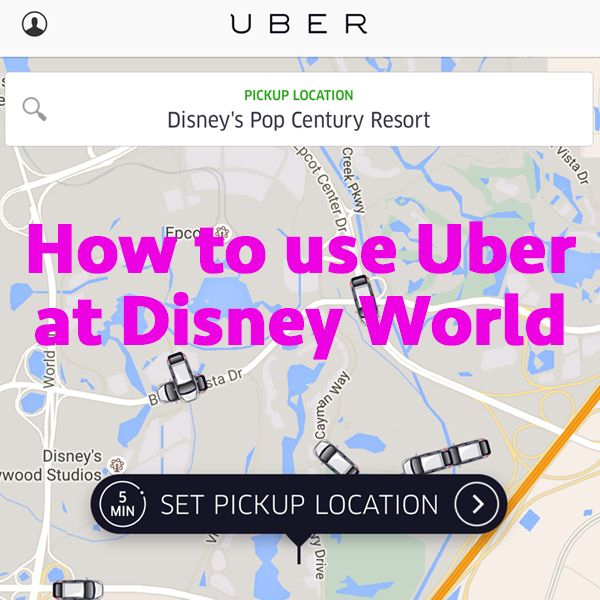 I use Uber on every Disney World trip now, and I love it, but lots of people don't have it where they live and aren't quite sure how it works. Here's how Uber works so you can feel more comfortable using it for your Disney World trip.