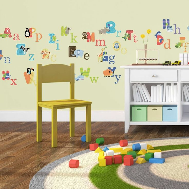 Animal Alphabet Wall Decals Part 59