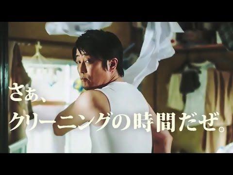 リネット TVCM 潔癖刑事|2014 坂上 忍「24時篇」「殉職篇」 - YouTube