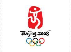 Beijing Olympic Games logo   Gaming Panda offer you a complete range of purchasing guide for Computer games digital download. - http://www.gamingpanda.net