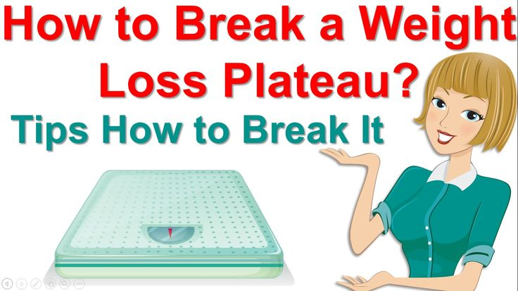 how to break a plateau weight lifting
