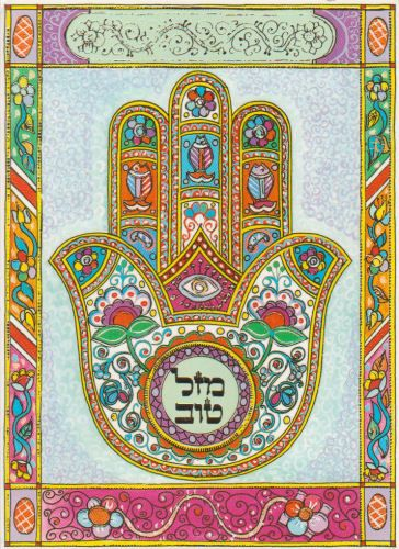 The Hamsa is an ancient Middle Eastern amulet symbolizing the Hand of God. In all faiths it is a protective sign. It brings it's owner happiness, luck, health, joy, and good fortune. Hebrew art