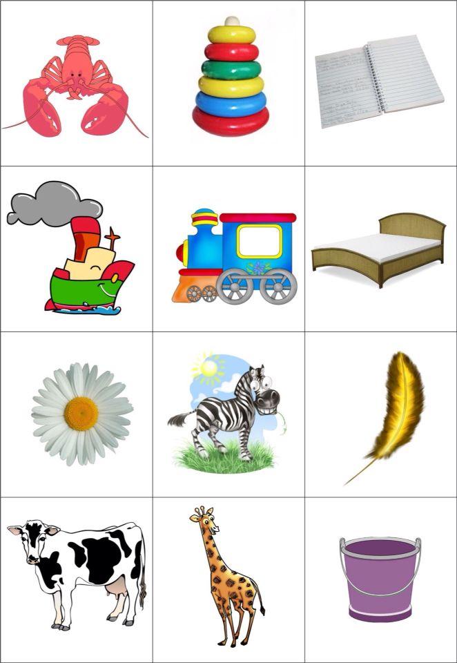 Предметные логопедические картинки
