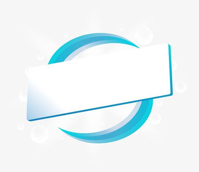 Anel De Linha Azul Titulo Png Download Gratis Vector Png Branco Sonhe Imagem Png E Psd Para Download Gratuito Design De Cartaz Design De Banner Logomarcas Criativas