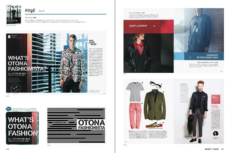 Mode and Cool // Fashion Magazine: Layout Style Series - Men's Style