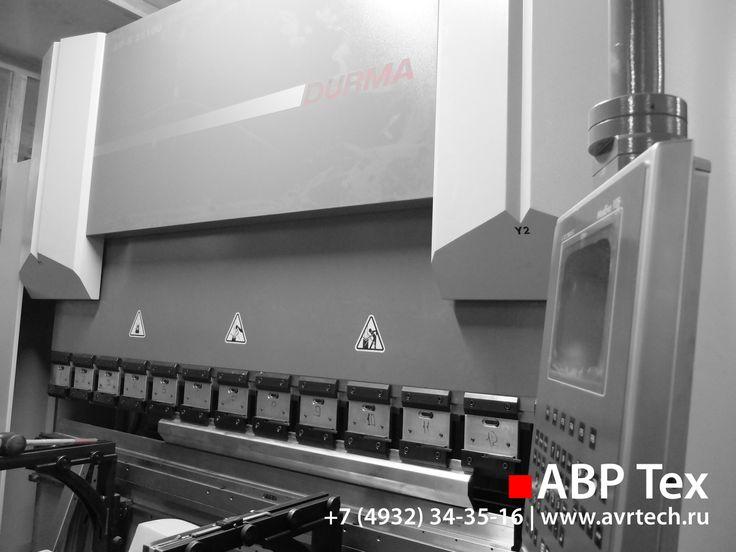 Металлообработка в Иваново - гибка листового металла (Metalworking in Ivanovo, Russia - flexible sheet metal)
