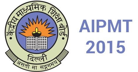 AIPMT 2015: Supreme Court's Rejection on allowing headscarves inside AIPMT exam hall