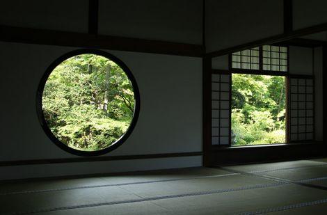Genkou-an