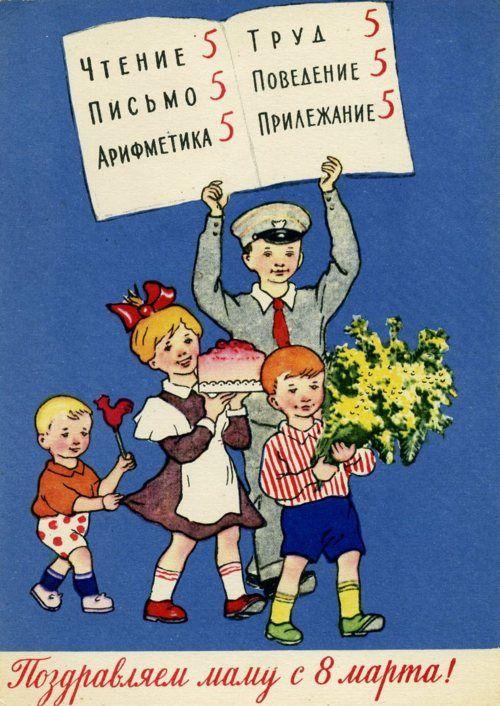 International Women's Day March 8 Russia Soviet Union era
