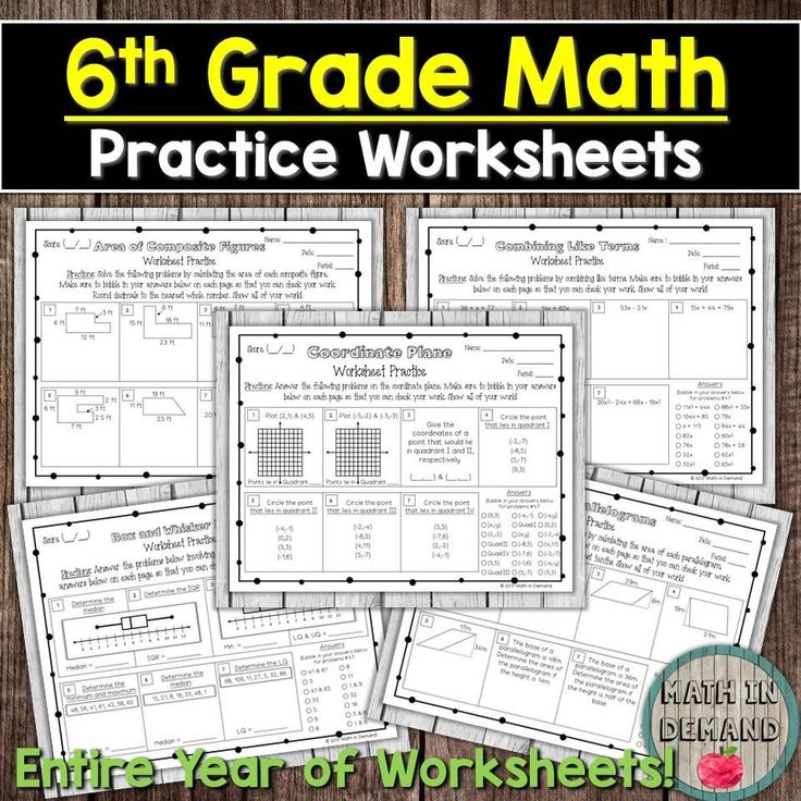 Photosynthesis Worksheet 5th Grade Products Tagged
