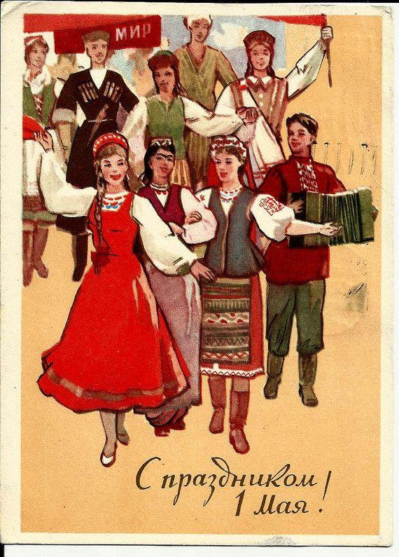 Peace and Friendship - International - Vintage Soviet Postcard by LucyMarket, $9.50