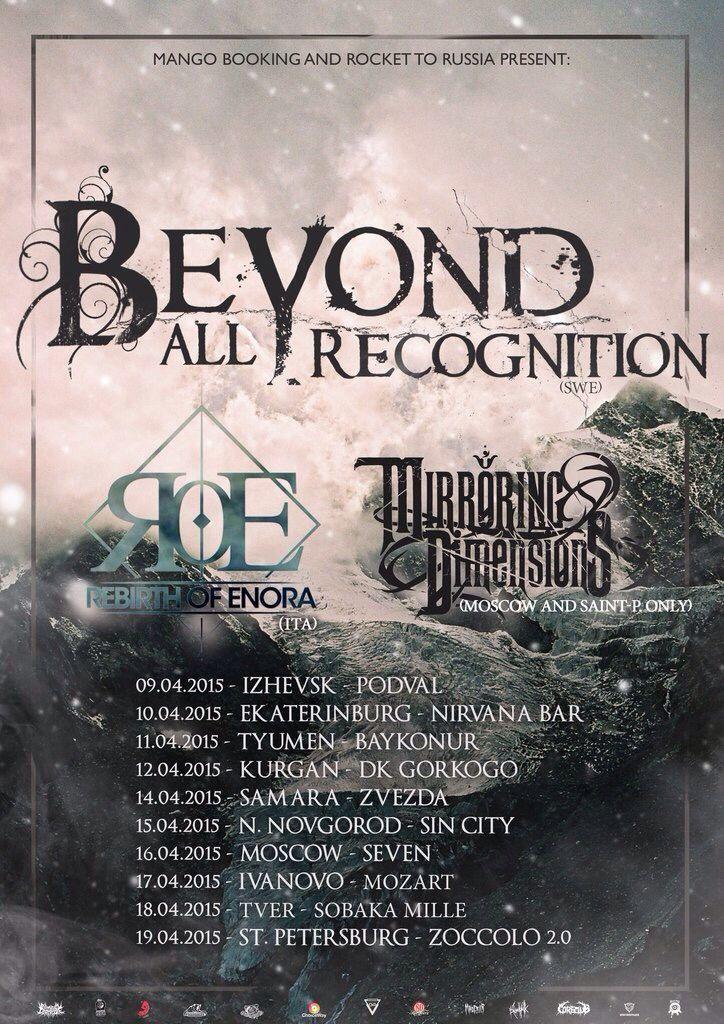 Russian Tour 2015