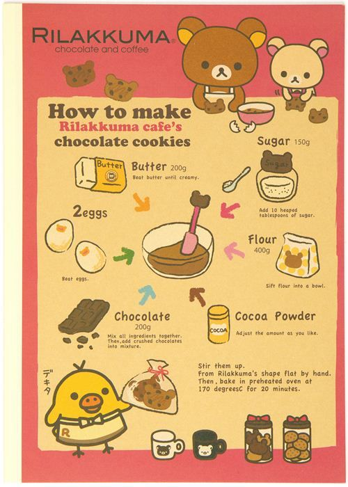 Rilakkuma Notepad exercise book with chocolate cookie