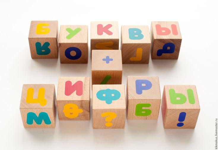 кубики с буквами и цифрами; яркий алфавит; купить кубики с буквами; деревянные развивающие игрушки; russian alphabet; russian letters; wooden letter cubes