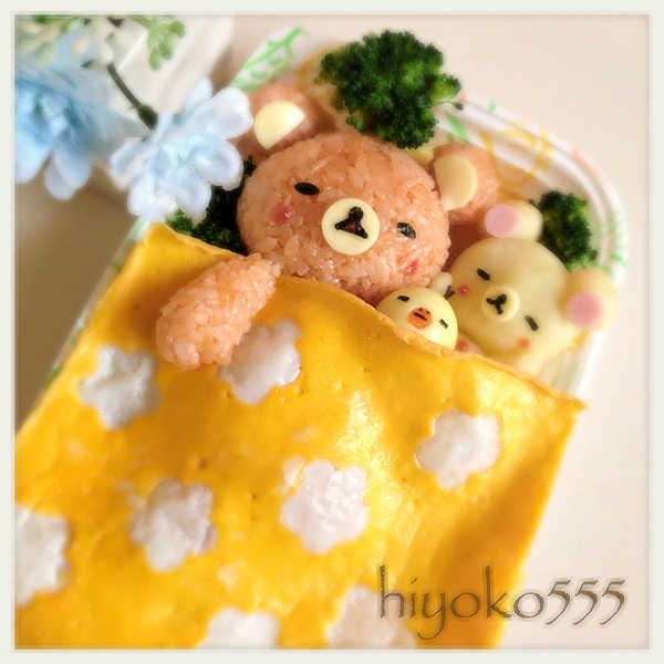 Rilakkuma character box lunch (this one is Omurice, contemporary Japanese cuisine consisting of an omelette made with fried rice) by hiyoko555
