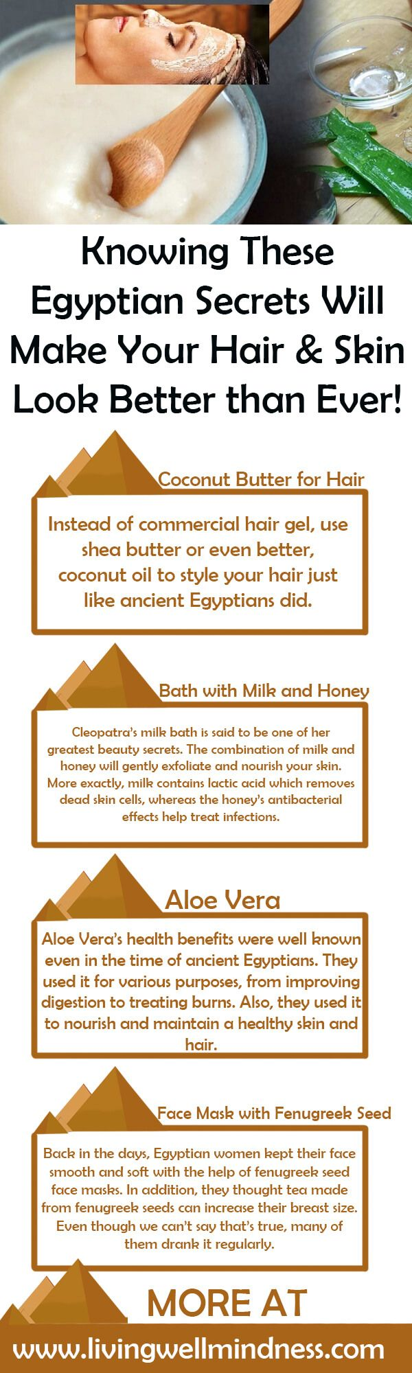 Knowing These Egyptian Secrets Will Make Your Hair & Skin Look Better than Ever! - Living Wellmindness