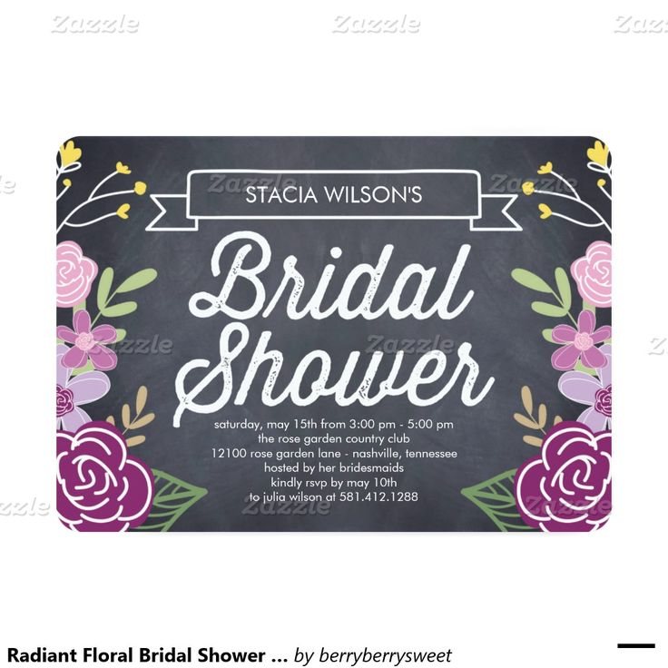 Radiant Floral Bridal Shower Invitation Beautiful
