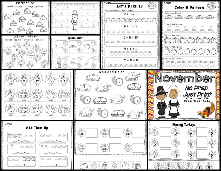 November No Prep-Just Print 40 Math and ELA printable pages for easy planning during the holidays.